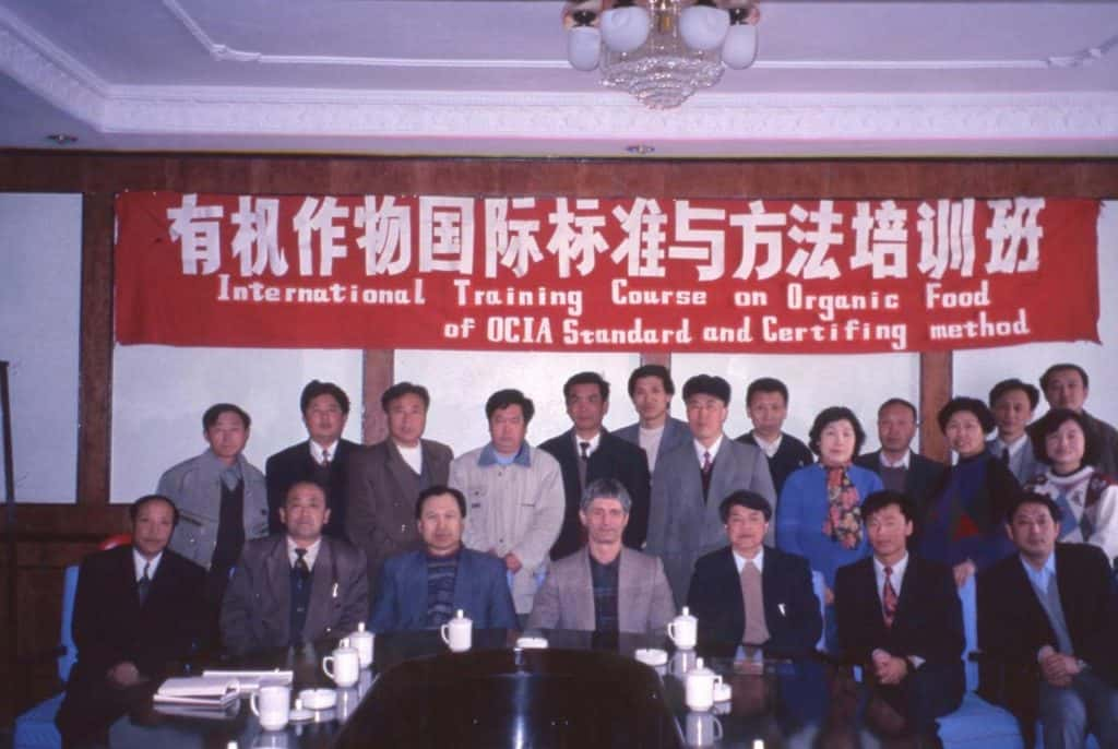 Jeff at the organic certification workshop for Chinese mushroom growers